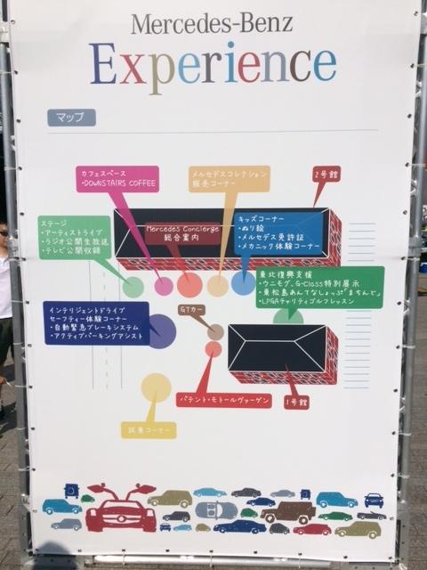 エクスペリエンス.JPG