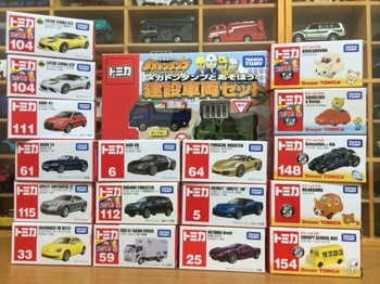 買い増しトミカ.JPG